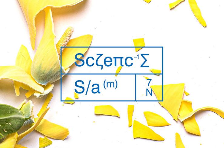 Science Slam 7