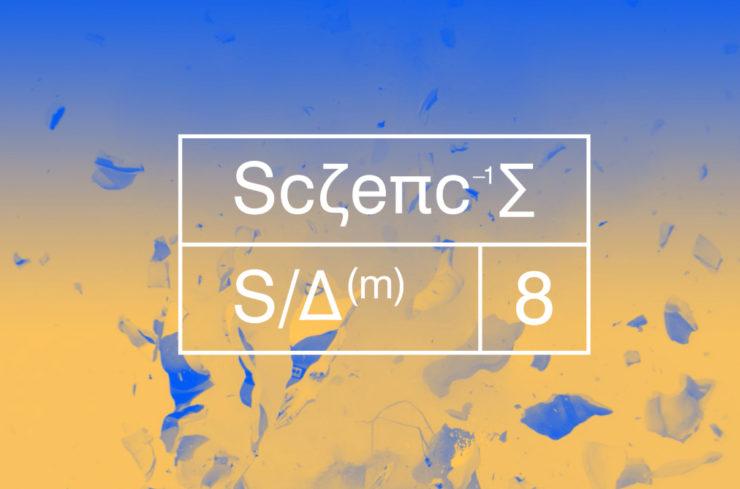 Science Slam 8