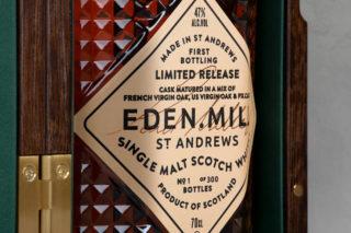 Eden Mill: Whisky